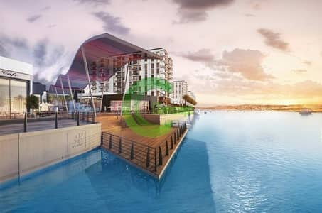 3 Bedroom Flat for Sale in Yas Island, Abu Dhabi - Own An Off Plan Apartment In Waters Edge