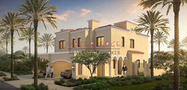 3 Bedroom Townhouse for Sale in Serena, Dubai - Limited Offer! 3BR with Maids in Casa Dora