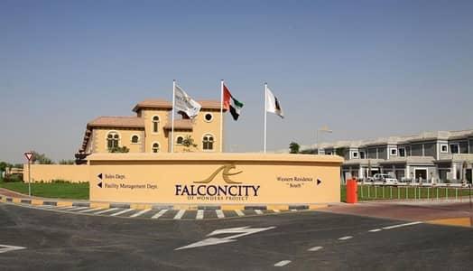 Shop for Rent in Dubailand, Dubai - Retail space |Falcon City | Community facing