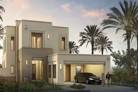 4 Bedroom Villa for Sale in Arabian Ranches 2, Dubai - 80 % Post Hand Over 5 yrs No Banks No interst