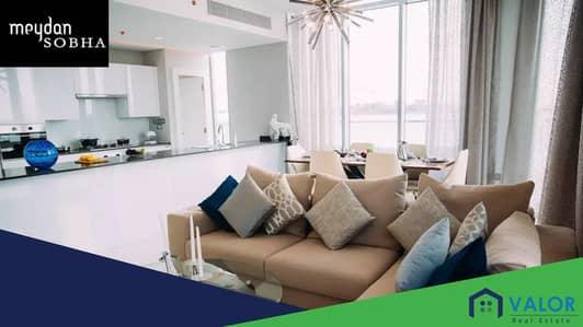 شقة 1 غرفة نوم للبيع في مدينة محمد بن راشد، دبي - 1 Bed    Free Hold   Premium Location  5 min to Down Town  Brand Furnished   Invest In MBR with  Valor Real Estate