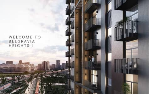 1 Bedroom Apartment for Sale in Jumeirah Village Circle (JVC), Dubai - HOT DEAL! 4% discount The best for invest in JVC-1badroom