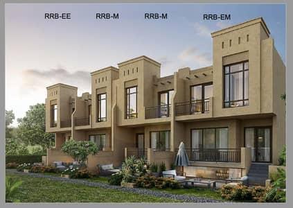 4 Bedroom Villa for Sale in Akoya Oxygen, Dubai - 4 Bed room..........Villa with Lower Floor