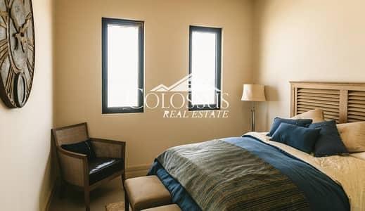 3 Bedroom Flat for Sale in Saadiyat Island, Abu Dhabi - Charming Owner-Occupied 3-BR+M; Comm View