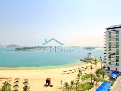 2 Bedroom Flat for Rent in Palm Jumeirah, Dubai - Sea view | Beach access | Fully furnished