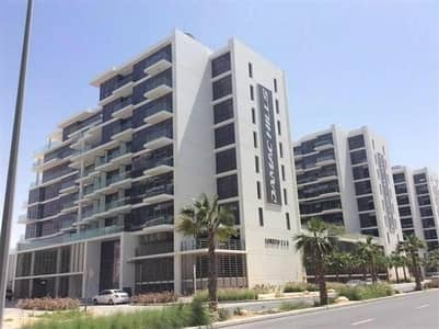 1 Bedroom Flat for Sale in DAMAC Hills (Akoya by DAMAC), Dubai - Flat in Damac Hills For Sale