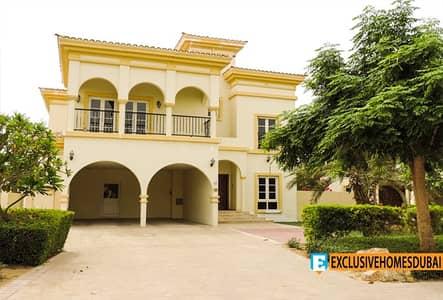 4 Bedroom Villa for Sale in The Villa, Dubai - Cordoba | 4 BR  Study | Landscaped Garden