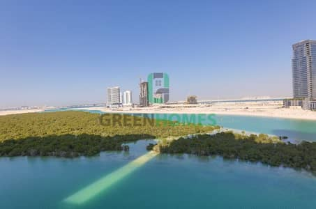 1 Bedroom Apartment for Rent in Al Reem Island, Abu Dhabi - Reduced Price 1 BR APT IN HYDRA C5 ....!