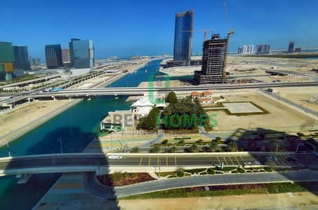 2 Bedroom Apartment for Rent in Al Reem Island, Abu Dhabi - Huge 2 BR In Ocean Terrace Book a Viewing