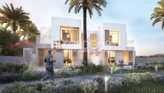 4 Bedroom Villa for Sale in Dubai Hills Estate, Dubai - Special Offer  Spacious  4 Bedroom   Private Gardens