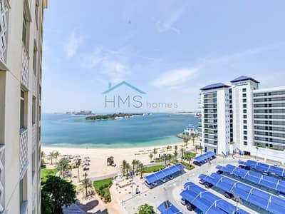 3 Bedroom Apartment for Rent in Palm Jumeirah, Dubai - Sea View | Type A | Furnished | Shoreline