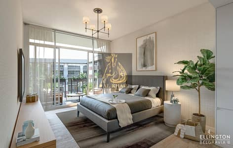 2 Bedroom Flat for Sale in Jumeirah Village Circle (JVC), Dubai - Beautiful Duplex apartment in Belgravia 3