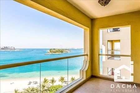 فلیٹ 1 غرفة نوم للبيع في نخلة جميرا، دبي - Full Sea View private beach right side