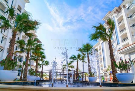 3 Bedroom Flat for Sale in Yas Island, Abu Dhabi - Rent To Own Offer| No fees