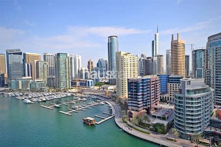 فلیٹ 3 غرفة نوم للبيع في دبي مارينا، دبي - Full Marina View | Vacant | Brand New