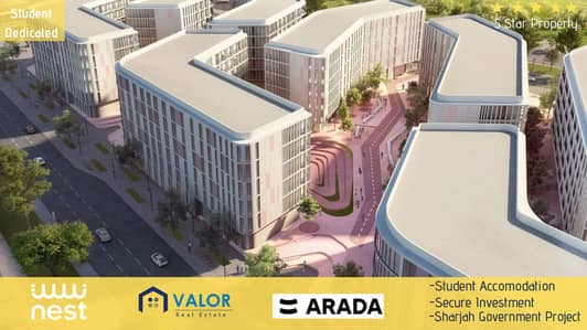 فلیٹ 1 غرفة نوم للبيع في الجادة، الشارقة - Student Accommodation | UAE's First Ever Student Residence | 8% Guaranteed Net Return  | Sharjah Government Project