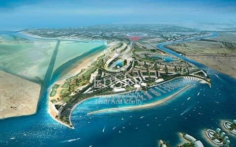 ارض سكنية  للبيع في جزيرة ياس، أبوظبي - Land For Sale- Build Your Own Home-No Commission
