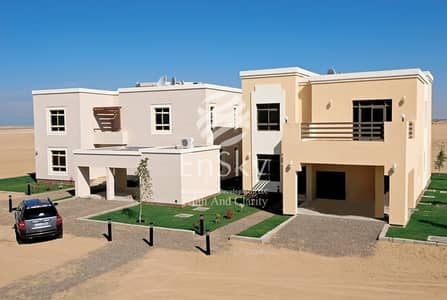 1 Bedroom Flat for Sale in Al Ghadeer, Abu Dhabi - Big Layout
