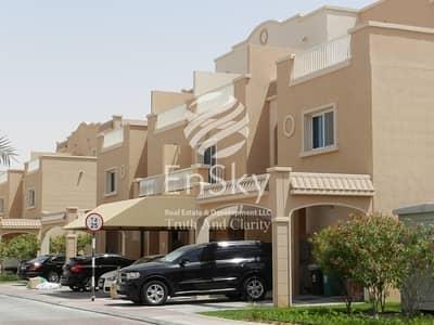فیلا 2 غرفة نوم للبيع في الريف، أبوظبي - Amazing 2BR Villa  for Investors in Al Reef!