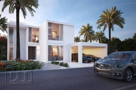4 Bedroom Villa for Sale in Dubai Hills Estate, Dubai - Single row E3 in top location keen seller