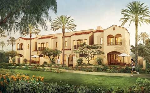 تاون هاوس 3 غرفة نوم للبيع في سيرينا، دبي - 75% Post-Handover for 3 Years| Casa Dora Serena