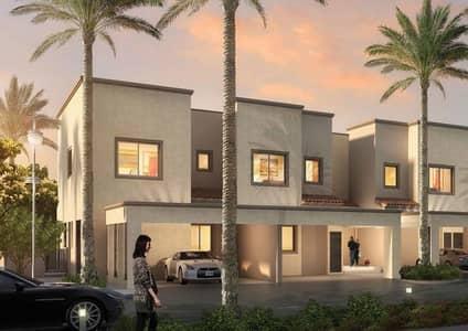 4 Bedroom Villa for Sale in Dubailand, Dubai - Villanova Amaranta Townhouse in Dubailand
