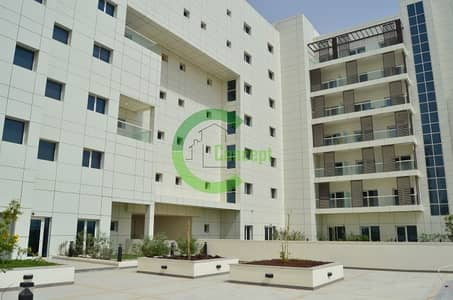 Grab This 1BR Apartment Fully Furnished!