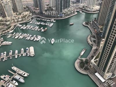 1 Bedroom Apartment for Rent in Dubai Marina, Dubai - Amazing 1BR Apartment | Marina and Canal View