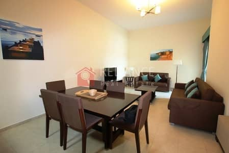 2 Bedroom Flat for Sale in Jumeirah Village Triangle (JVT), Dubai - Biggest 2 bed | Matchless price | Fully Furnished | Vacant
