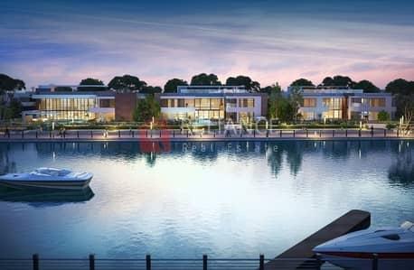 ارض سكنية  للبيع في مدينة محمد بن راشد، دبي - Large Plot - Unique Location - Full Canal View!