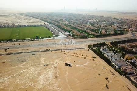 ارض سكنية  للبيع في دبي لاند، دبي - G+1+R Residential Plot | Freehold Plot for Sale | DLO