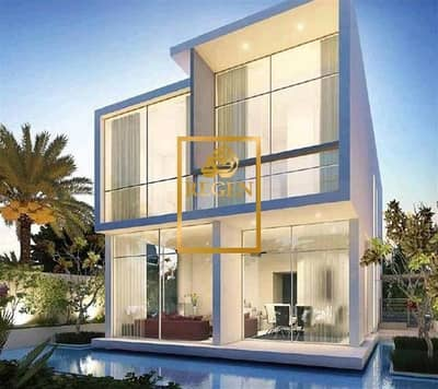 Plot for Sale in Akoya Oxygen, Dubai - Best Price - Villa Plot For Sale in Akoya Oxygen - Hawthorn - by Damac at Prime