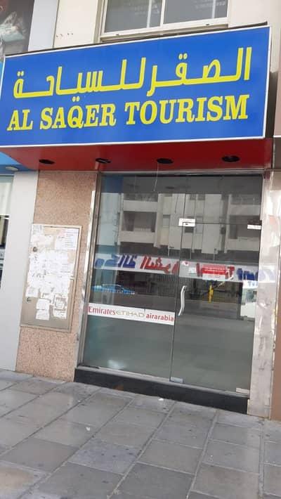 محل تجاري  للايجار في منطقة الرولة ، الشارقة - 0