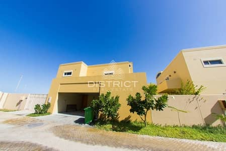 Remarkable  Townhouse in Al Raha Gardens