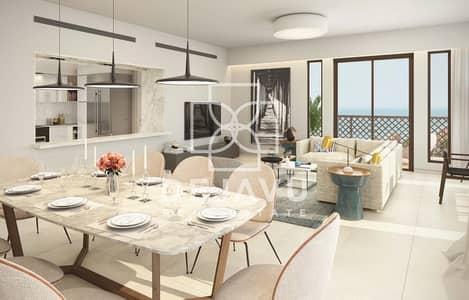 2 Bedroom Flat for Sale in Umm Suqeim, Dubai - Smart Investment|Freehold|1.8 Million- 2.7 Million