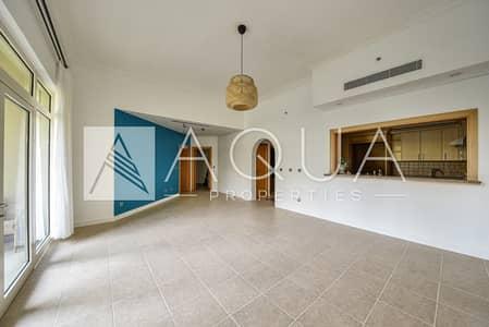 Highest Floor to Ceiling Ratio 2 Bedroom