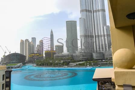 1 Bedroom Apartment for Rent in Downtown Dubai, Dubai - Chiller Free | 1 Bed Fully Furnished | Burj View