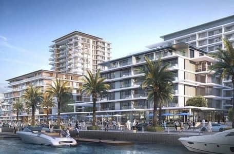 شقة 1 غرفة نوم للبيع في ميناء راشد، دبي - غرفة نوم واحدة خادعة في مشروع إعمار العائم الجديد على ميناء راشد دبي