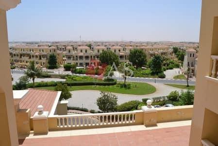 Breathtaking Golf View 1 Bedr for Sale In Royal Breeze - Al Hamra Village Village.