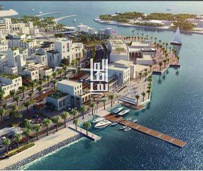 1 Bedroom Apartment for Sale in Al Khan, Sharjah - Book your apartment in Maryam Island with just 10% Downpayment