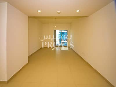 2 Bedroom Apartment for Rent in Al Reem Island, Abu Dhabi - An amazing apartment awaits you to live in!