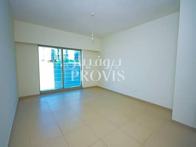 1 Bedroom Apartment for Rent in Al Reem Island, Abu Dhabi - You deserve the best & that's what we present!