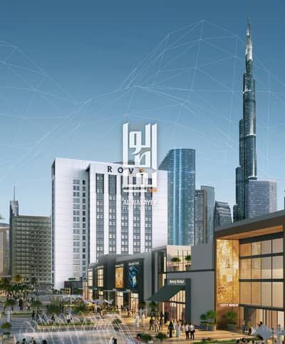 Own your room in hotel front of BURJ  KHALIFA with 770