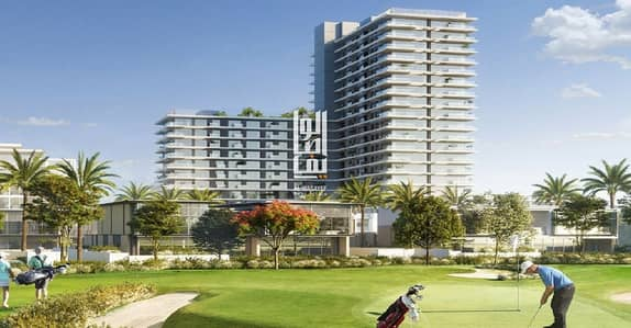 Luxury 1BR in Dubai Hills ! 3 Yrs post hand over w/ 50% OFF DLD WAIVER