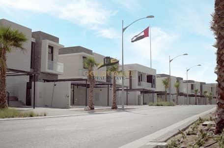 فیلا 3 غرفة نوم للبيع في أكويا أكسجين، دبي - BEST DEAL|Priced to Sell | 3BR  in Vardon Akoya Oxygen |