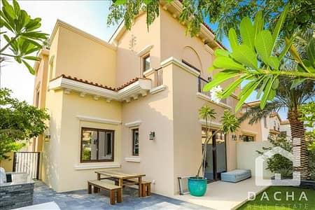 فیلا 4 غرفة نوم للبيع في ريم، دبي - Beautifully Landscaped / Type 2E / VOT