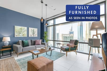 1 Bedroom Apartment for Rent in DIFC, Dubai - City View | Furnished | Pool & Gym
