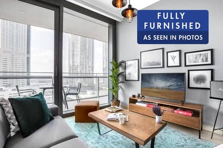 1 Bedroom Flat for Rent in Downtown Dubai, Dubai - City View | Free Chiller | Pool & Gym