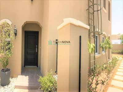 3 Bedroom Townhouse for Sale in Serena, Dubai - 3 Bed Town House