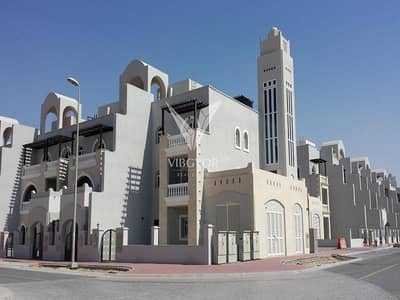 5 Bedroom Townhouse for Sale in Jumeirah Village Circle (JVC), Dubai - Largest 5 Bed+Maid Corner Townhouse -JVC
